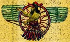 assyrian-symbol-asshur