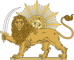 464px-Lion_and_the_Sun.svg